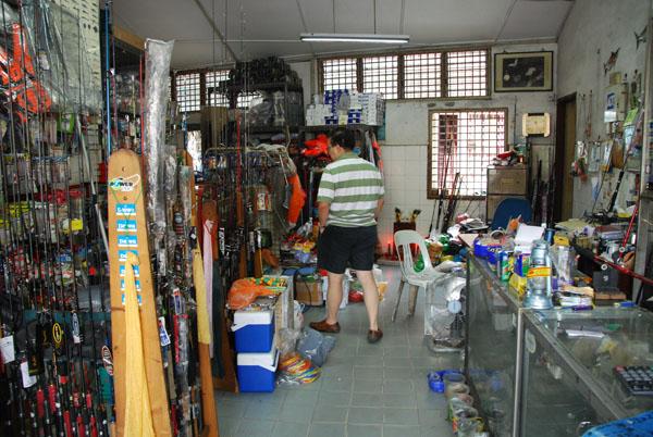 Angler's Haunt - Tackle Shop (Malacca/Melaka)